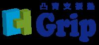 凸育支援塾Grip